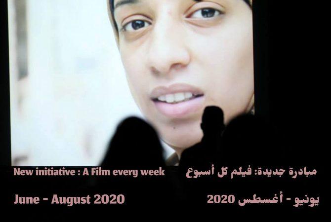 filmoftheweek